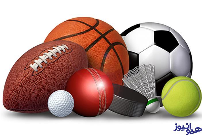 بهترین سایت شرط بندی ورزشی