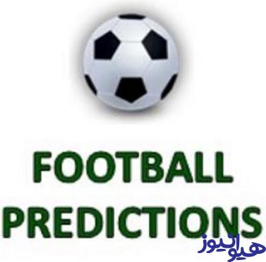 پیش بینی فوتبال 2