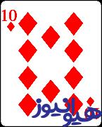 پوکر 3