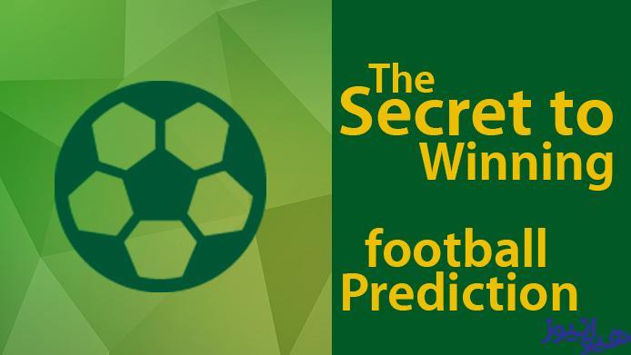 پیش بینی فوتبال 3
