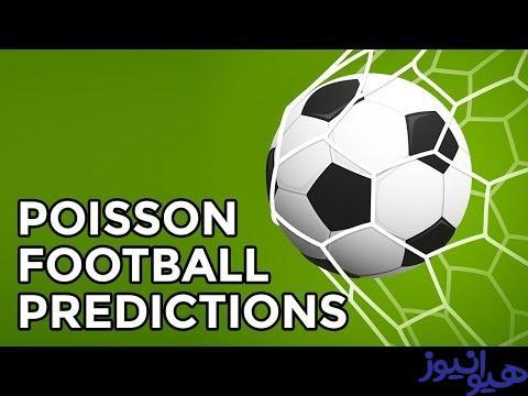 پیش بینی فوتبال 1