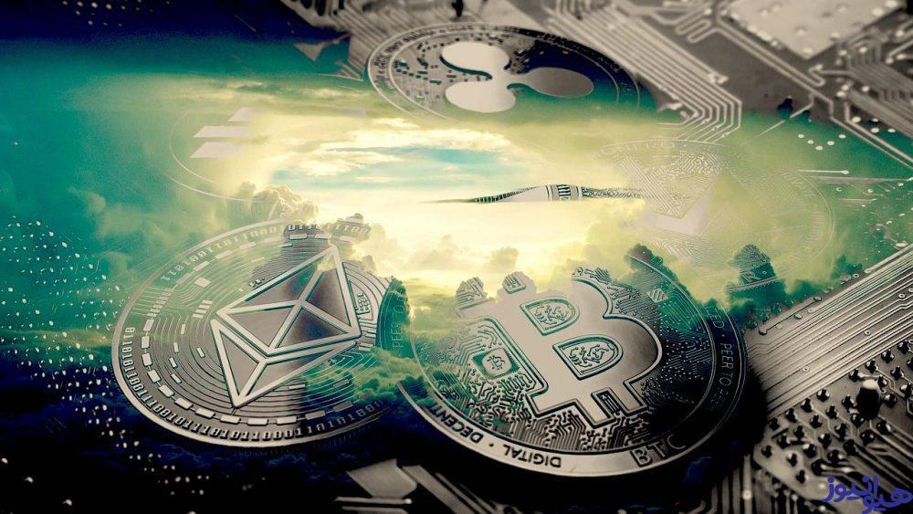 eos digital currency