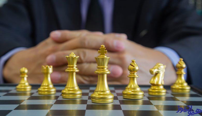 شطرنج شرطی