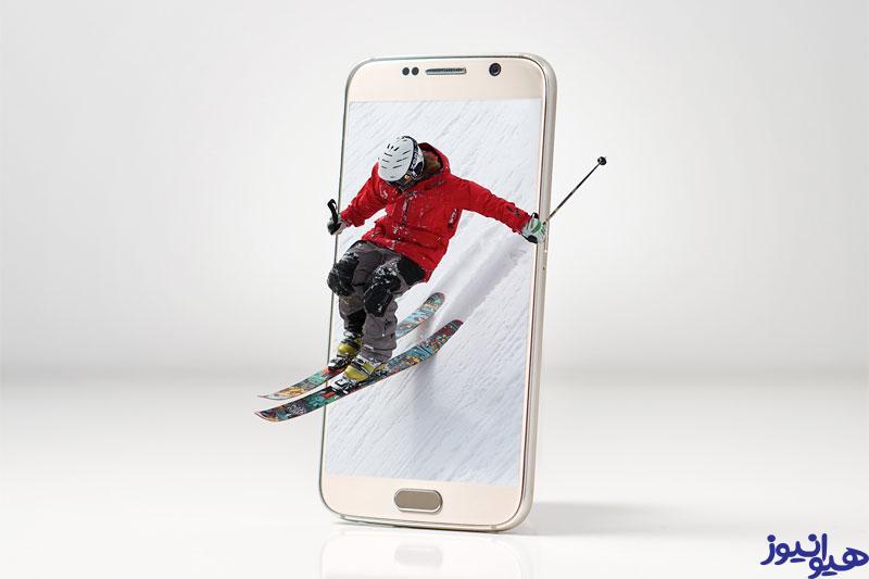 ski gambilling