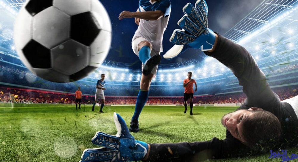 شرط بندی در بازی فوتبال
