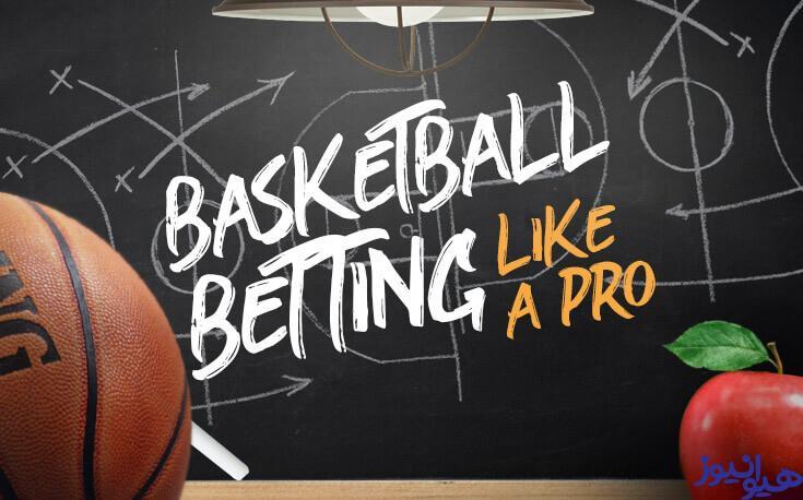 شرط بندی لیگ بسکتبال اروپا