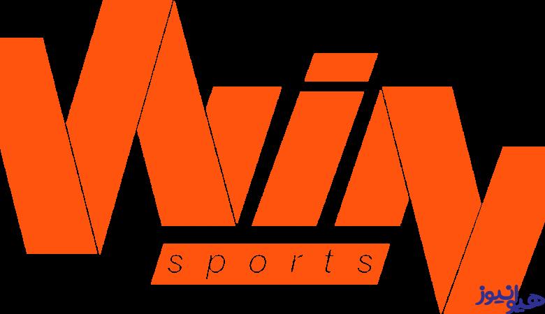 وین اسپورت Win Sport