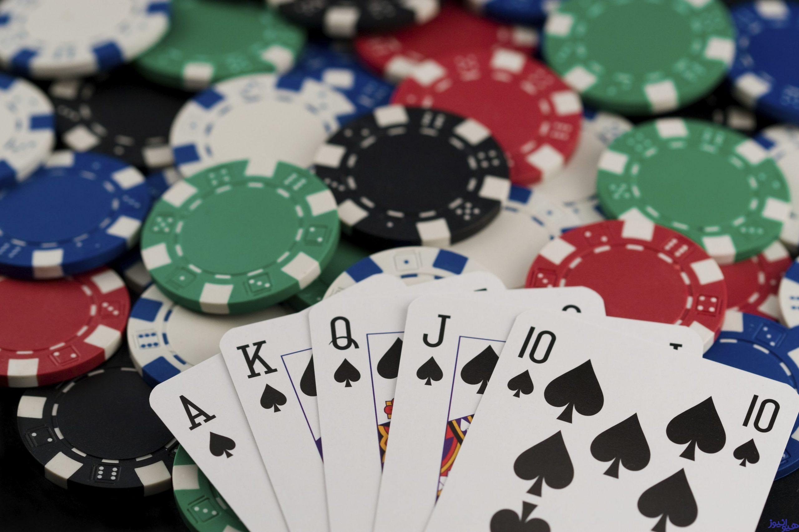 پوکر یک بازی کاملا مهارتی