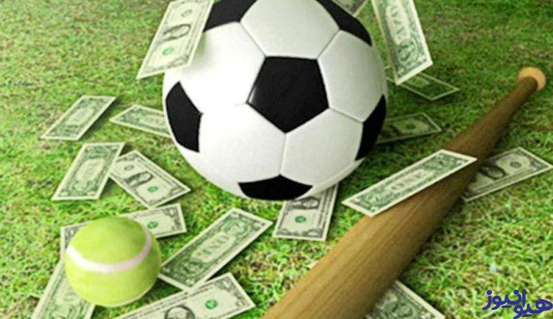 استراتژی های شرط بندی فوتبال