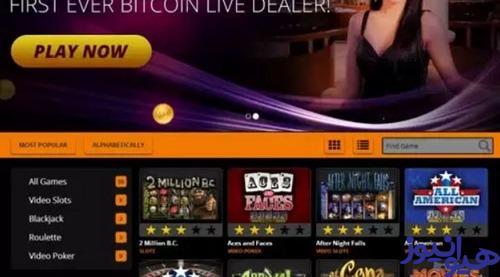 سایت شرط بندی Bitcasino
