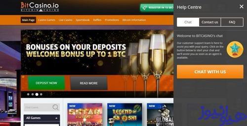 بازی انفجار Bitcasino