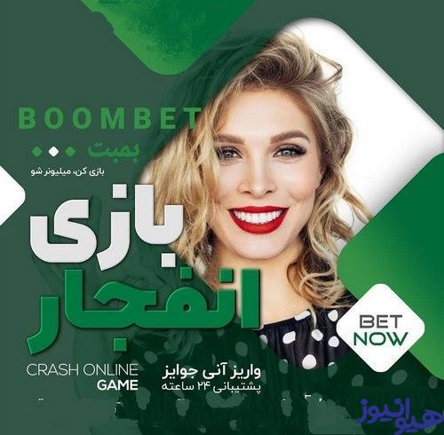 سایت boombet