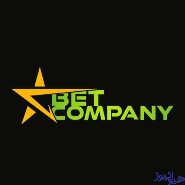 بت کمپانی