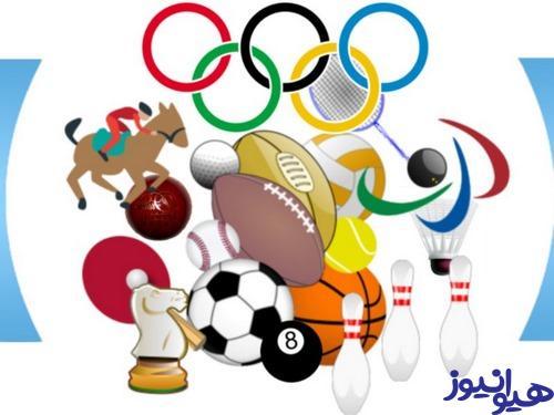 پرطرفدارترین ورزش های جهان کدامند
