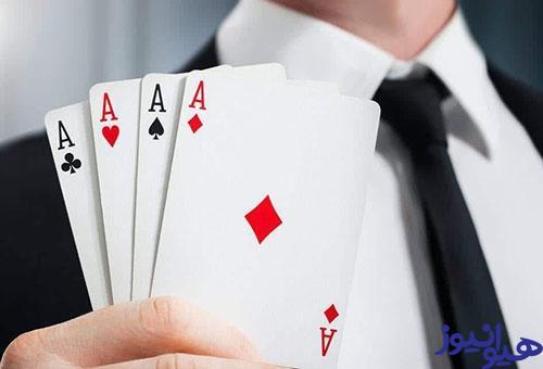 قوانین بازی هفت خبیث