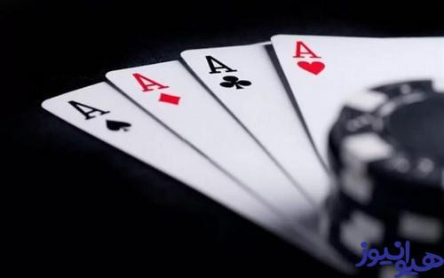 دانلود بازی بی دل چگونه است؟