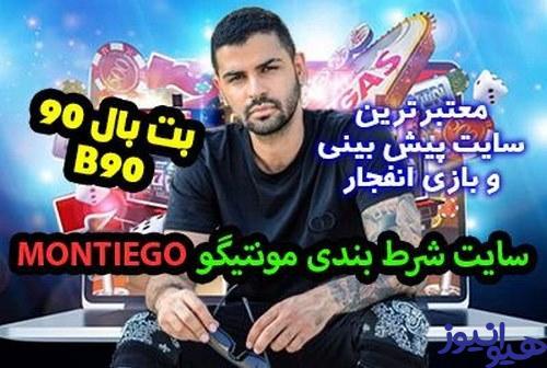 کانال تلگرام betball90