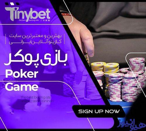 شکست در قمار